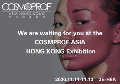 Good news from Cosmprof Asia Hong Kong